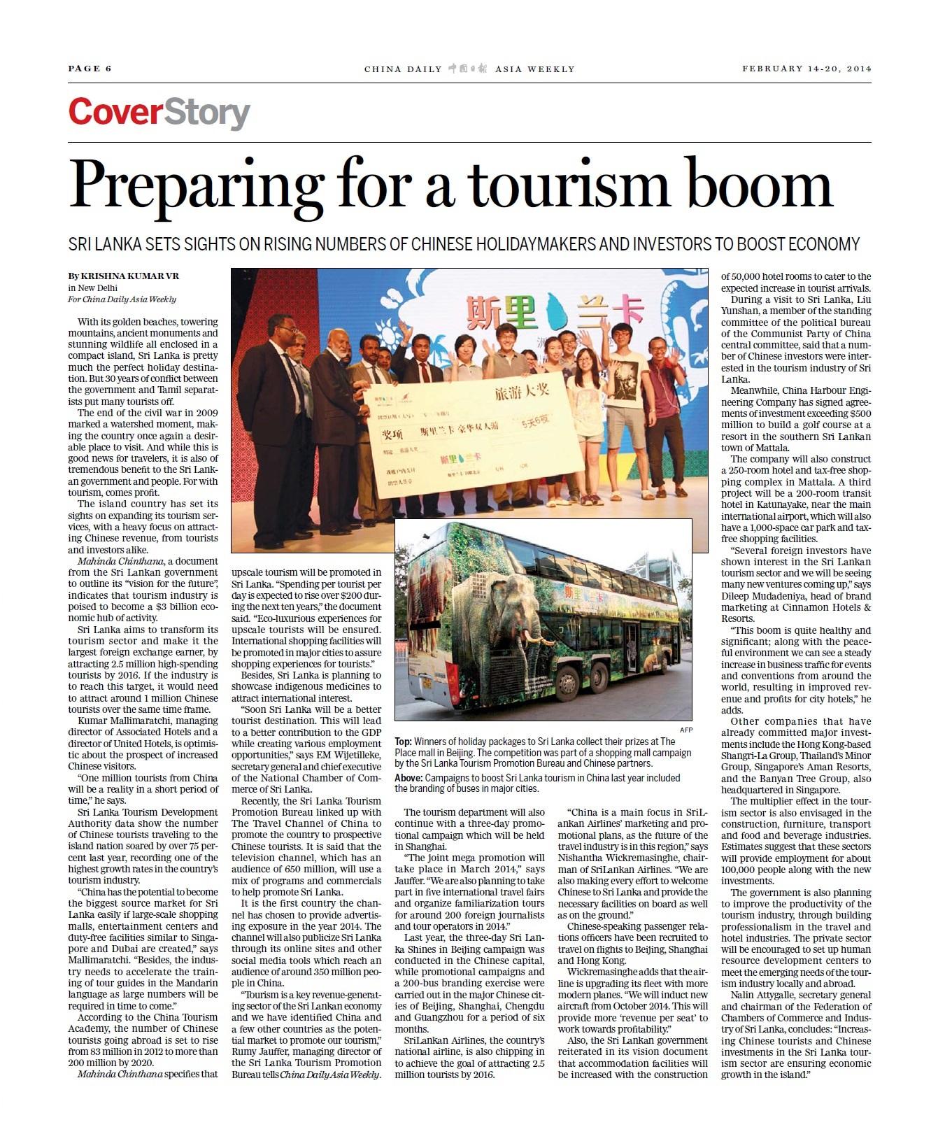 دانلود روزنامه توریسم