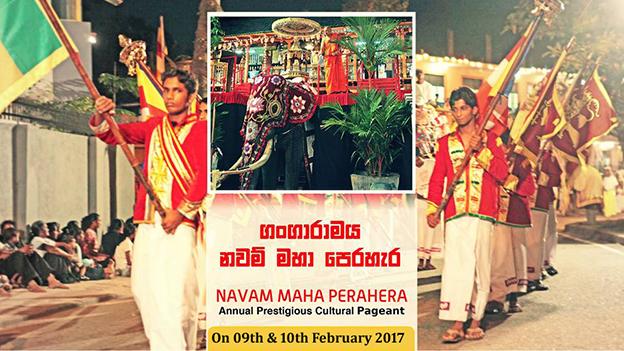 Gangaramaya Nawama Maha Perehara