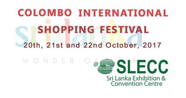 Colombo Shopping Festival 2017