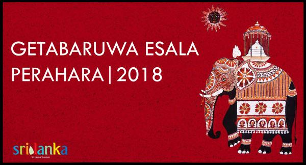Getabaruwa Esala Perahera 2018