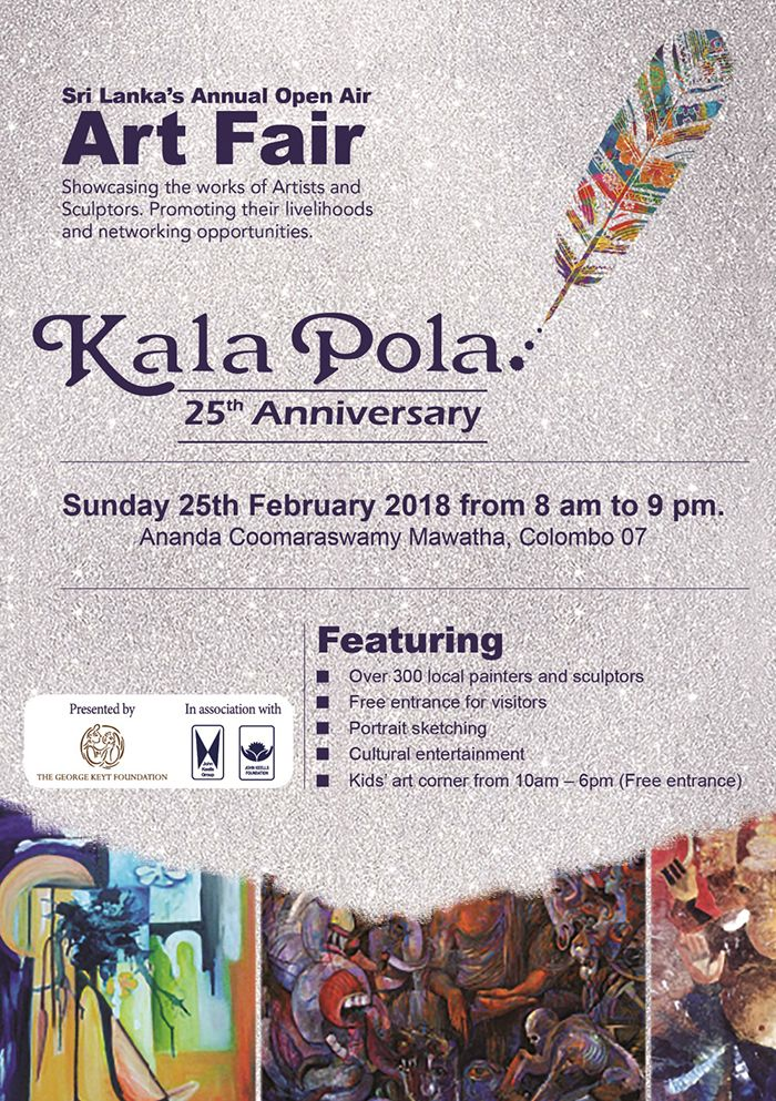 Kala Pola 2017