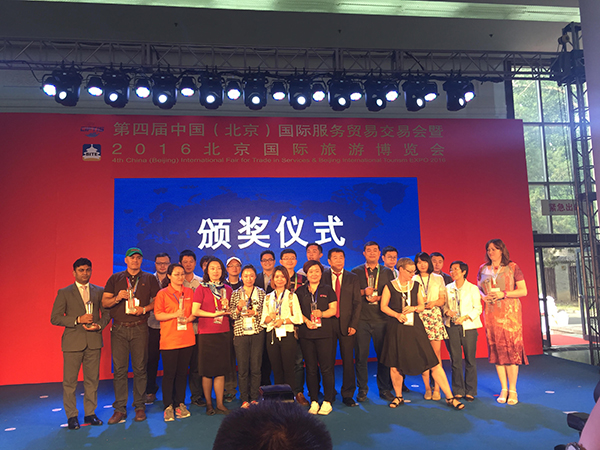 SL Tourism at Beijing International Tourism Expo (BITE - 2016)