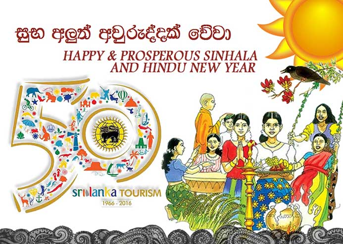 Sinhala Hindu New Year 2016